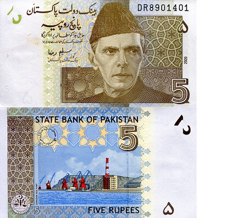5 Rupees  aUNC (Minor Corner issue) Banknote