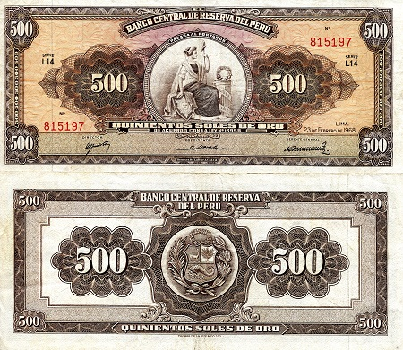 500 Soles De Oro  VF/F (see large scan) Banknote