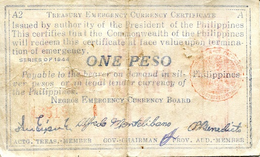 1 Peso  VG (see scan) Banknote