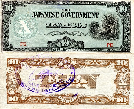 10 Peso  F/VG (see scan) Banknote