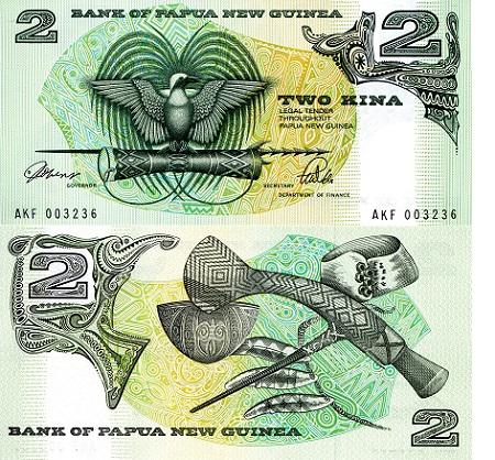 Roberts World Money And More Papua New Guinea Kina