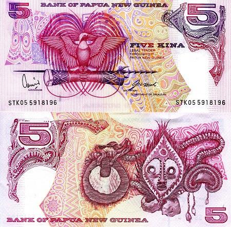 PAPUA NEW GUINEA 10 KINA ND 1988 UNC P-9c SIGN 5