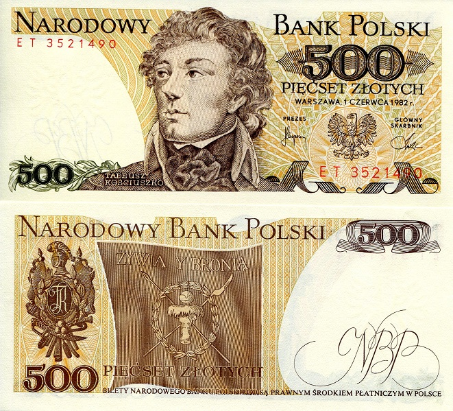 500 Zlotych  UNC Banknote