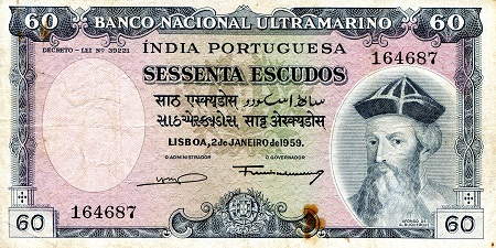 50 Escudos  F/VG (pinholes in note) Banknote