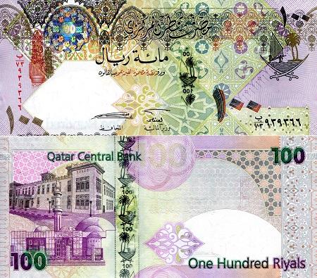 1 Riyal UNC /> Birds P-28-New New 2015 Signature ND 2008 Qatar