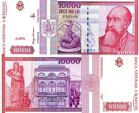 10,000 Lei  aUNC (Small corner issues) Banknote