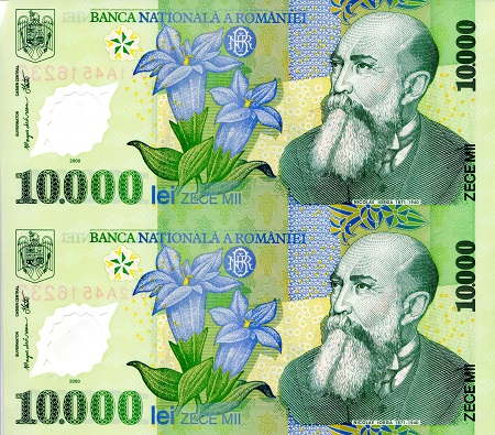 10,000 Lei  XF (see scan) - Cut to Corner Banknote