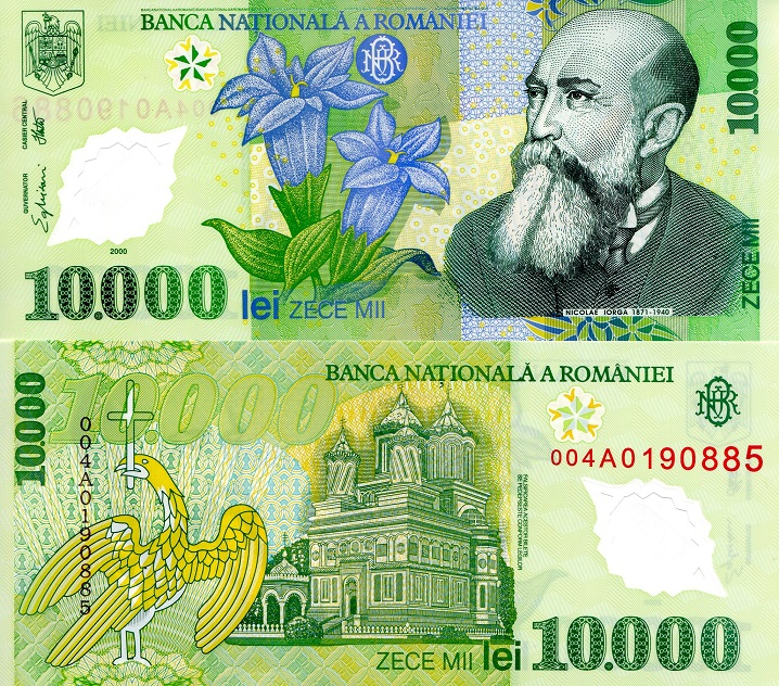 10,000 Lei  UNC Banknote