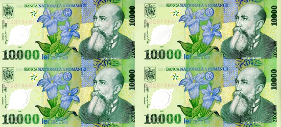 10,000 Lei  aUNC (see scan) Banknote