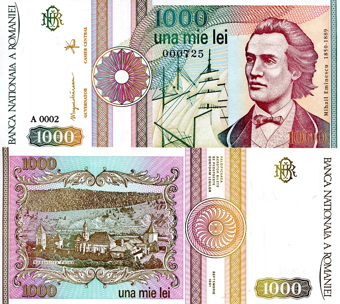 1000 Lei  UNC Banknote