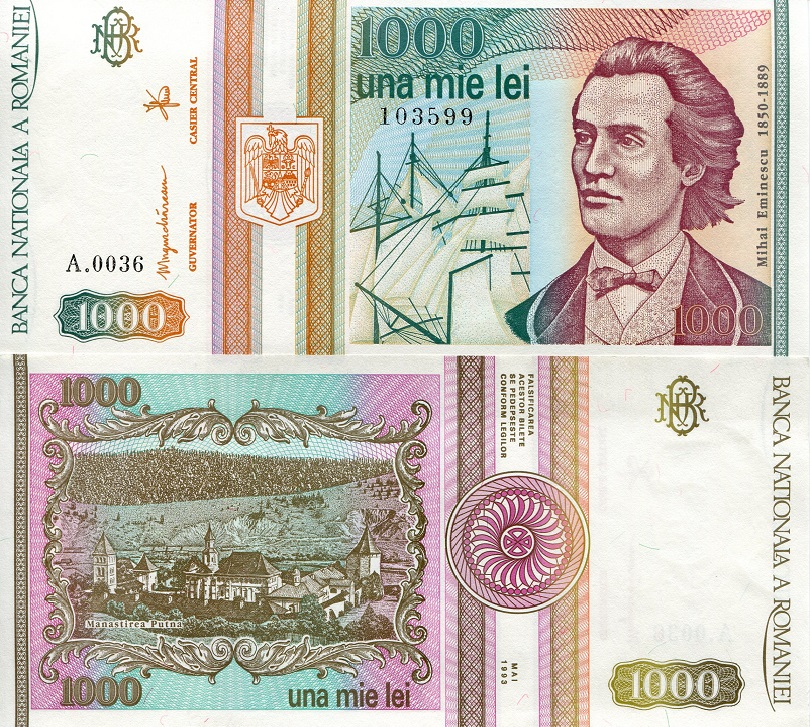 1,000 Lei  UNC Banknote