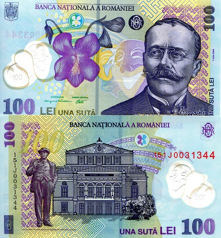 100 Lei  UNC Banknote