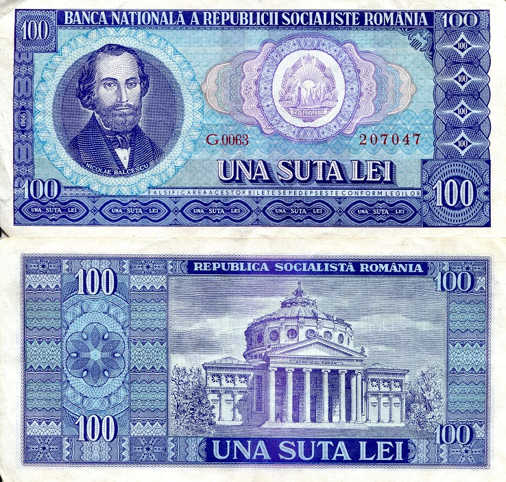 100 Lei  VF+ (see scan) Banknote