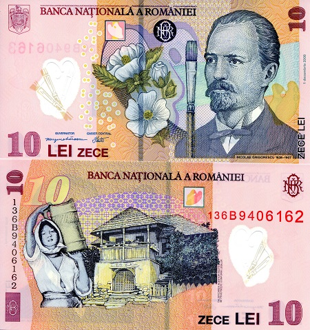 10 Lei  UNC Banknote