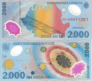 2,000 Lei  UNC Banknote