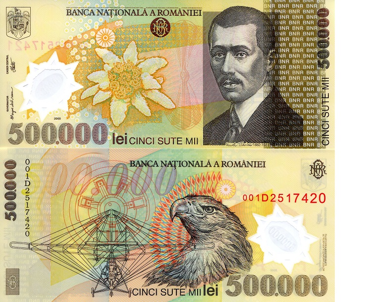 500,000 Lei  UNC Banknote