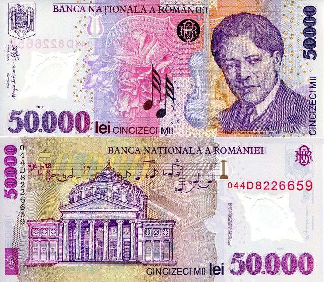 50,000 Lei  UNC Banknote