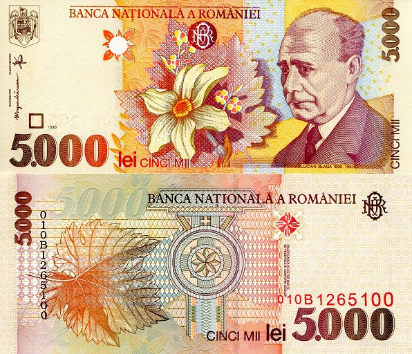 5,000 Lei  UNC Banknote