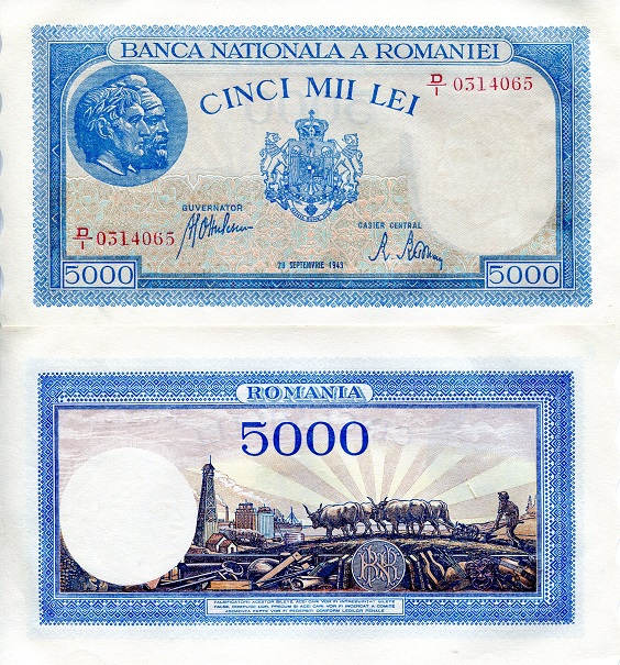 5,000 Lei  XF Banknote