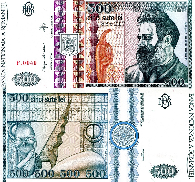 500 Lei  UNC Banknote