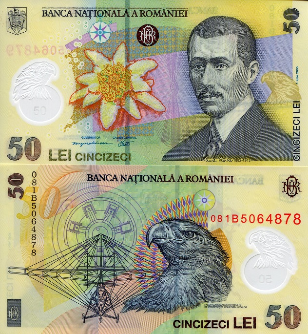 50 Lei  UNC Banknote