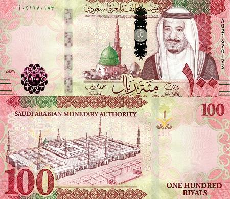 Roberts World Money Store and More - Saudi Arabia Riyals ...