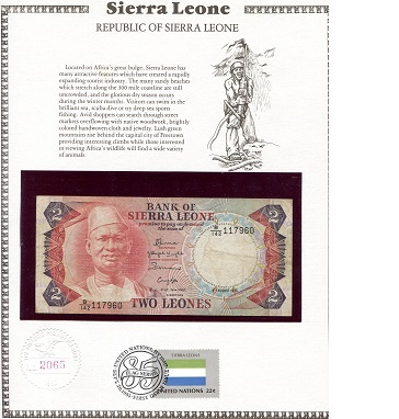 12 Leone  N/A (note looks to be VF) Banknote