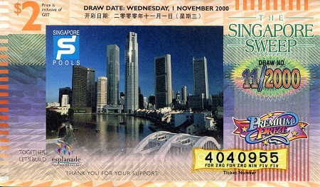 Lotto Ticket - Sweepstakes   VF Banknote