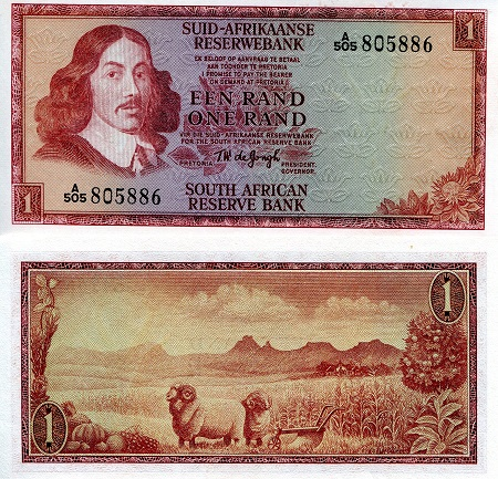 South Africa 10 Rand 1978-81 ND UNC banknotes P-120a