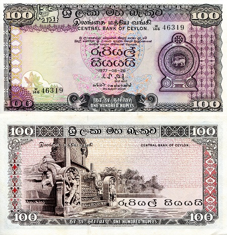 100 Rupees  aUNC/XF (see scan) Banknote