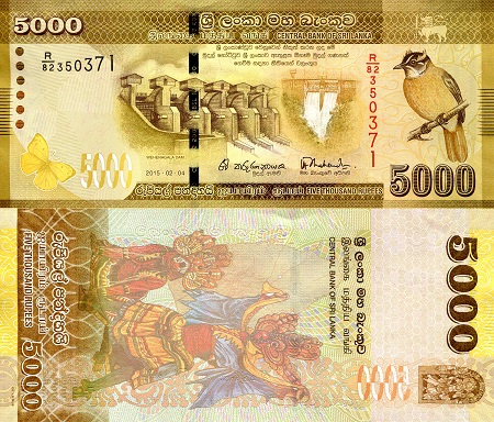 5,000 Rupees  UNC Banknote