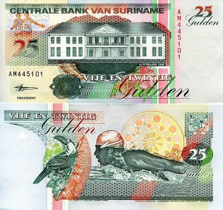 P-129 1982 Suriname 500 Gulden UNC Surinam