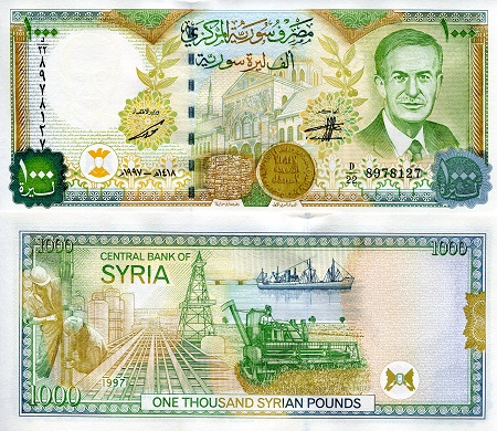 1000 Pounds  UNC Banknote