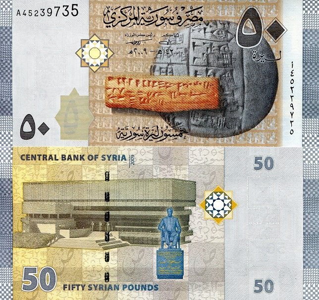 50 Pounds  UNC Banknote