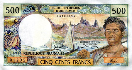 500 Francs  aUNC (crinkly paper - thin) Banknote