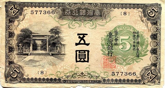 Марш юаня может достичь системный аспект и доллар сталкиваются жесткую битву за мировое признание