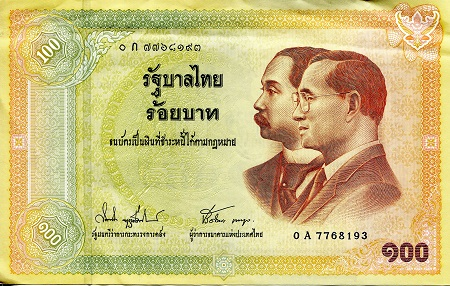 100 Baht  VF (see large scan) Banknote