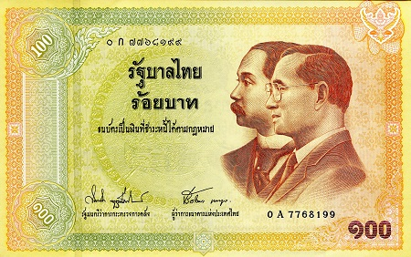 100 Baht  XF (See Large scan) Banknote