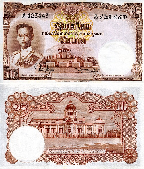10 Baht  aUNC (minor foxing) Banknote