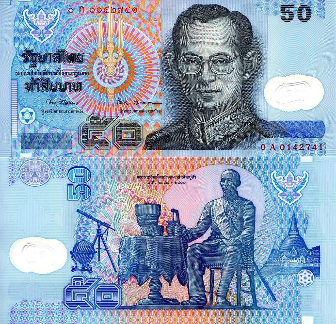 Roberts World Money Store and More - Thailand Baht Banknotes