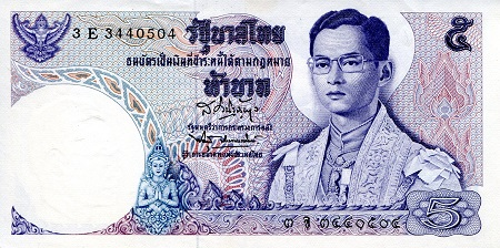 5 Baht  XF (see large scan) Banknote