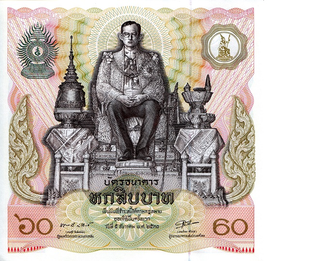 60 Baht  aUNC/XF (minor corner issues) Banknote