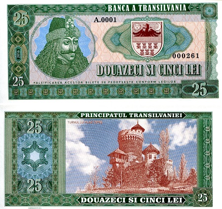 25 Lei  UNC Banknote
