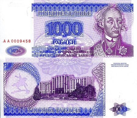 1,000 Ruble  UNC Banknote