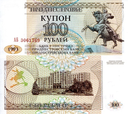 100 Ruble  UNC Banknote