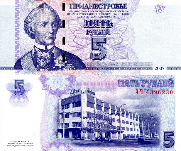 5 Ruble  UNC Banknote