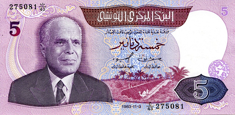 5 Dinar  XF Banknote