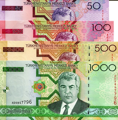 50 to 1,000 Manat  UNC 4 Banknote Set