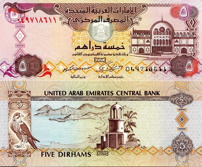 Roberts World Money Store And More United Arab Emirates Dirham