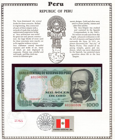 1,000 Soles de Oro  N/A (notes looks to be UNC in holde Banknote